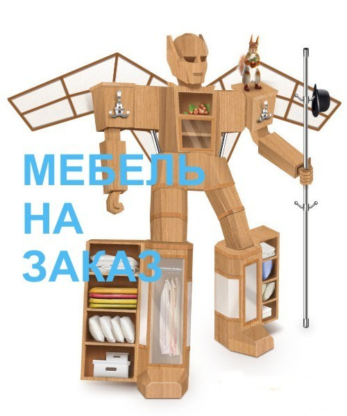 slavgorod.wcli.ru